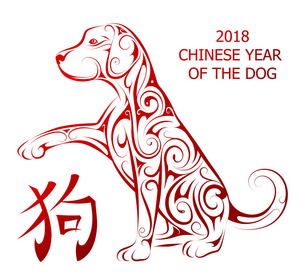 2018 Chinese Year of the Dog